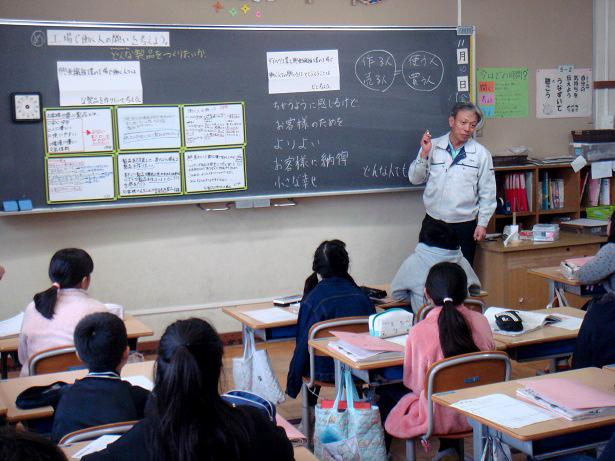 授業風景7